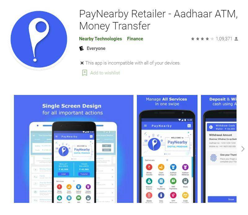 Download Paynearby Mobile App