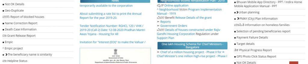 Basava Vasathi Yojana Online Registration