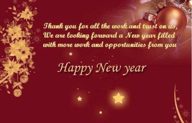 Wish you a happy new year 2021