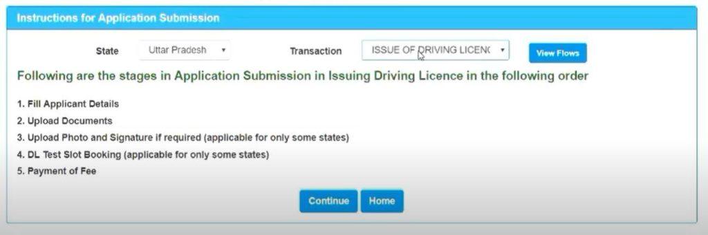 New DL Online Registration Form