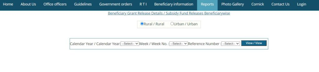 Check Beneficiary Grant Status Details