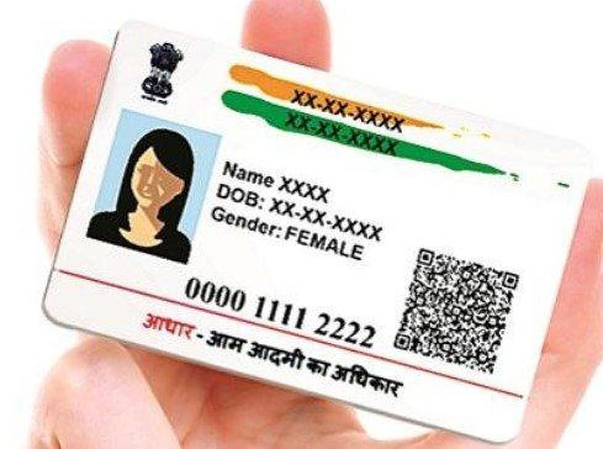 आधार कार्ड डाउनलोड कैसे करें  eaadhaar pdf download