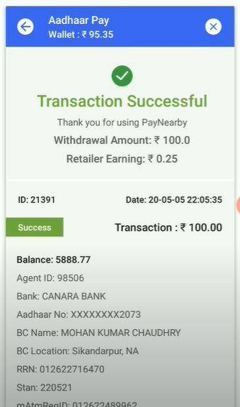 Payments through Aadhaar Pay