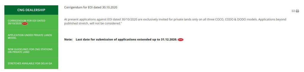 IG Online CNG Franchisee Online Application