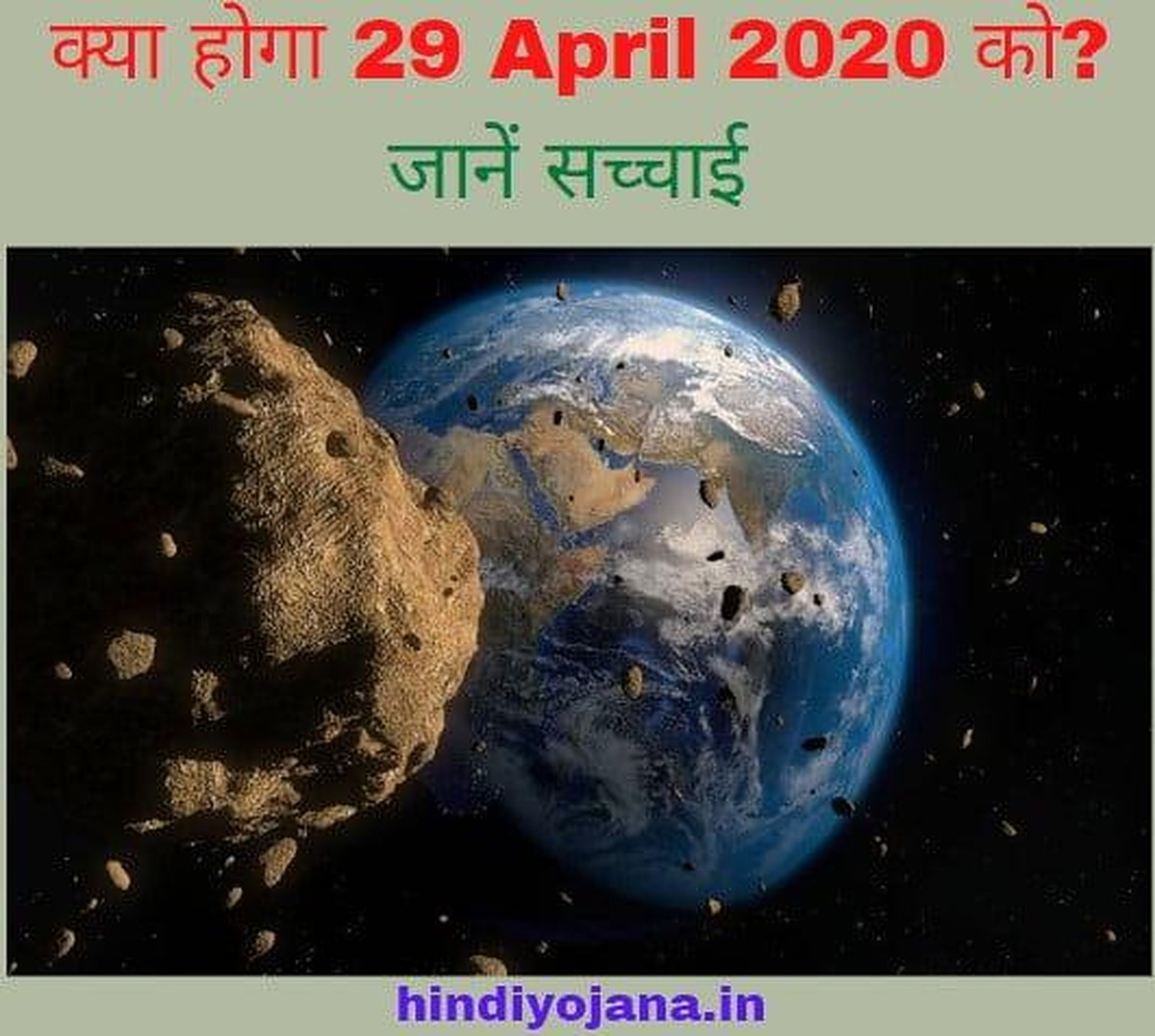What will happen on April 29