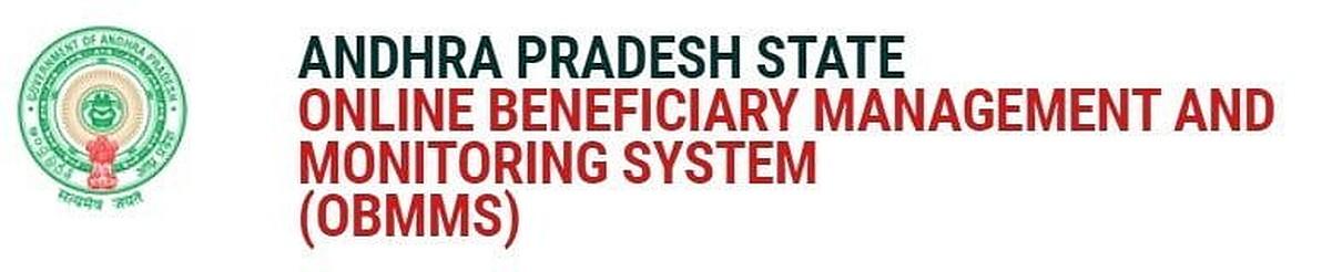 AP YSR Subsidy Loans Status