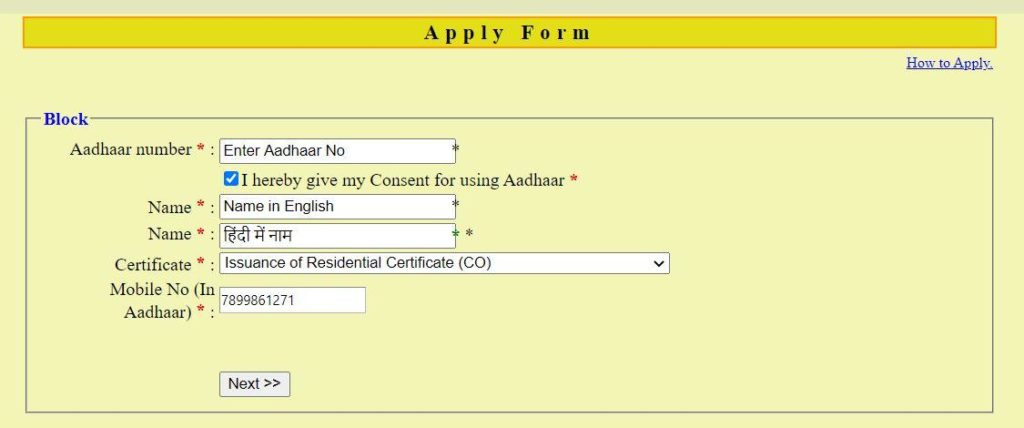 Apply Residence Certificate Online