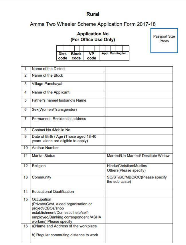 Amma Two Wheeler Application Form