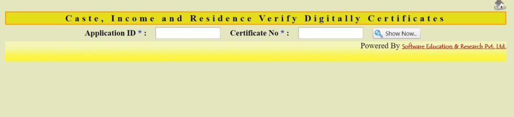 Procedure to Verify Certificate
