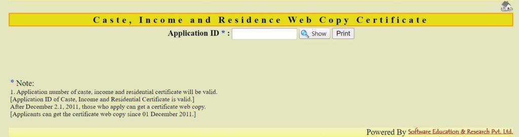 Procedure to get Certified Web Copy