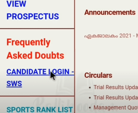 HSCAP Kerala First Allotment List 2021, check Result online/Download @www.hscap.kerala.gov.in