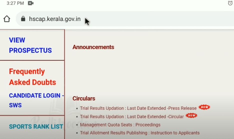 www.hscap.kerala.gov.in list download