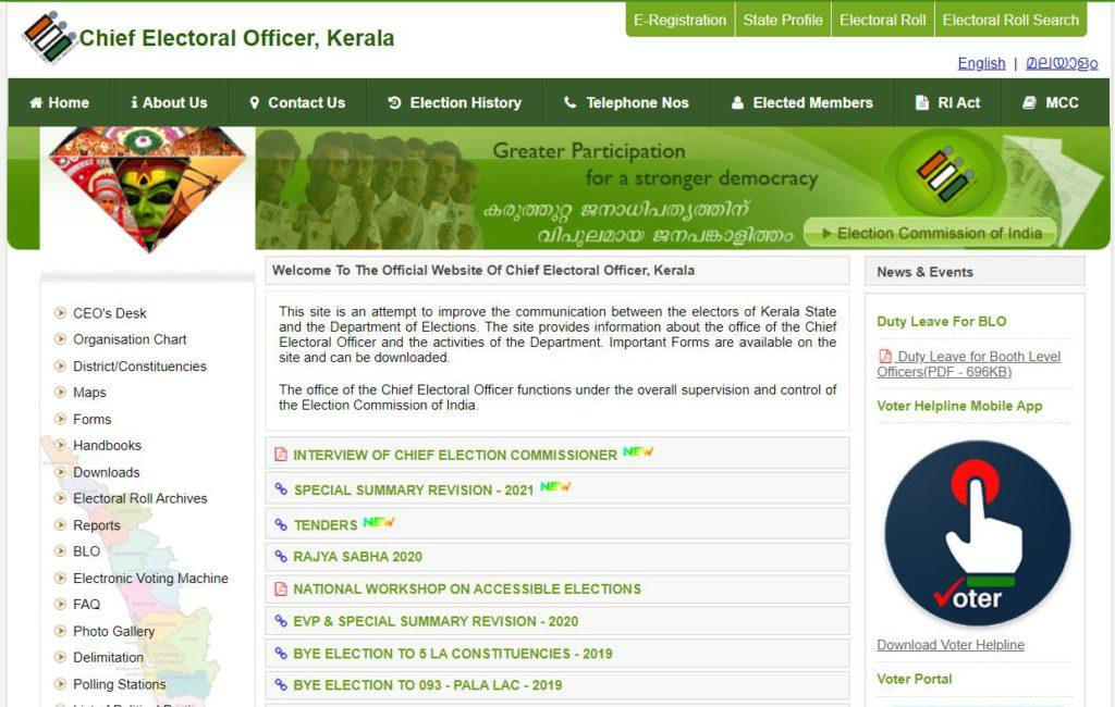 Search CEO Kerala Voter List by Name