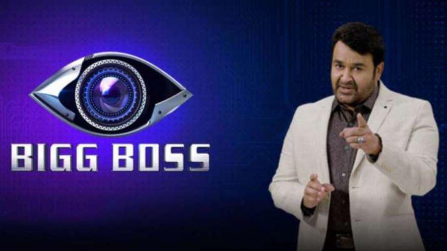 Bigg Boss Malayalam Season 3 2021