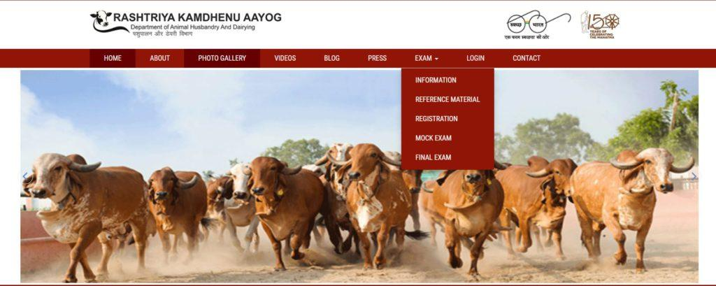 Gau Vigyan Pariksha (Cow Science Exam)