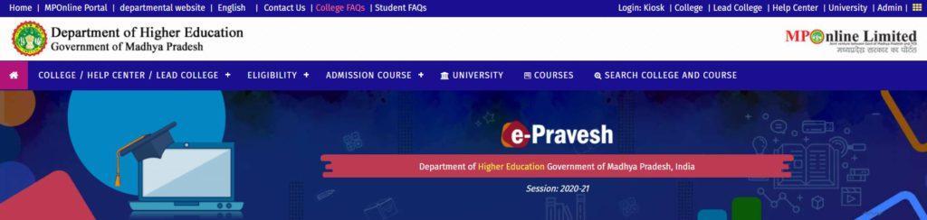 MP Online Epravesh Portal Eligibility Criteria