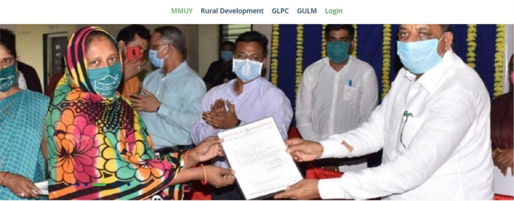 Mukhya Mantri Mahila Utkarsh Yojana MMUY Gujarat, Apply ,List, Status