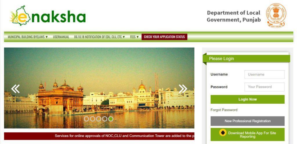 Check E Naksha Application Status Online
