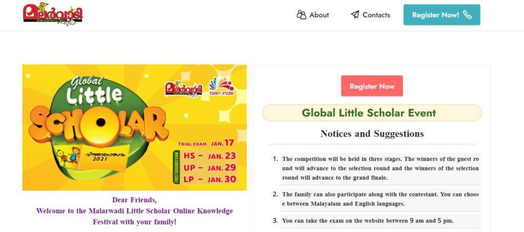 Malarvadi Global Little Scholar Quiz
