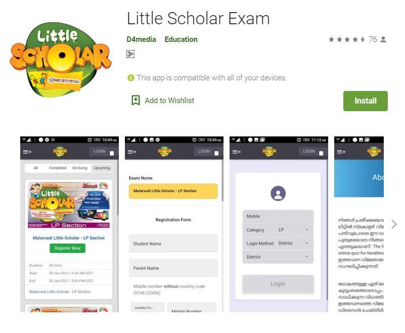 Download Little Scholar Exam App