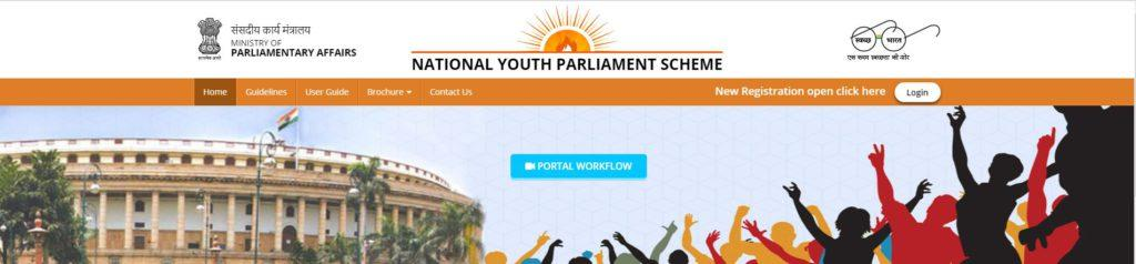 National Youth Parliament Scheme (NYPS) 2021