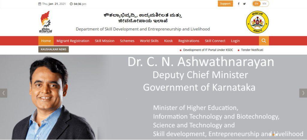 Apply Online for Karnataka Koushalya Mission