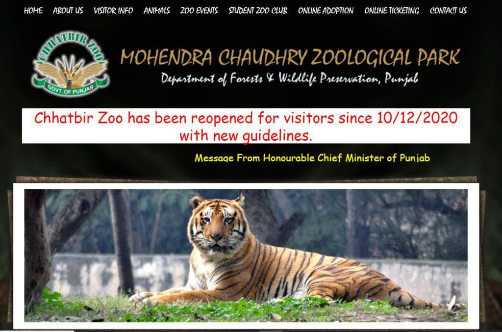 Animal Adoption Process at Chhatbir Zoo Park