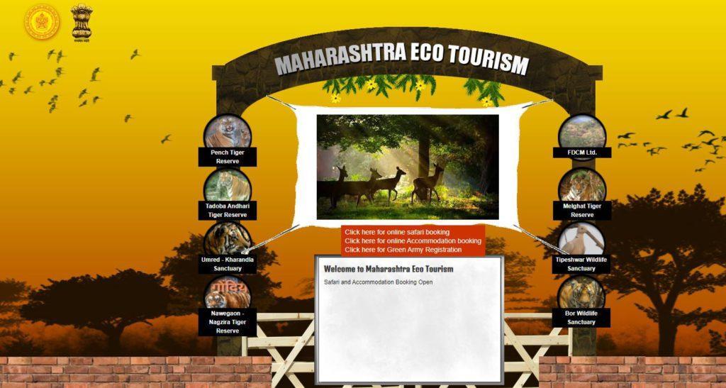 महा ईसीओ पर्यटन