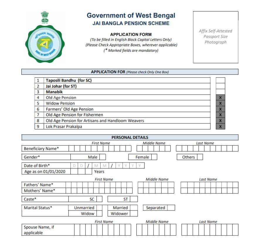 WB Joy Bangla Pension Scheme 2021