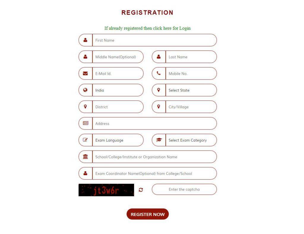 Gau Vigyan Pariksha Online Registration