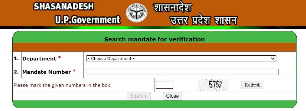 UP Shasandesh Official Portal