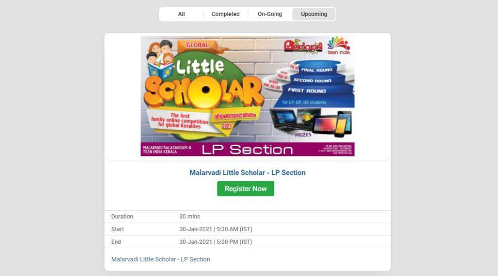 Malarvadi Global Little Scholar Quiz 2021