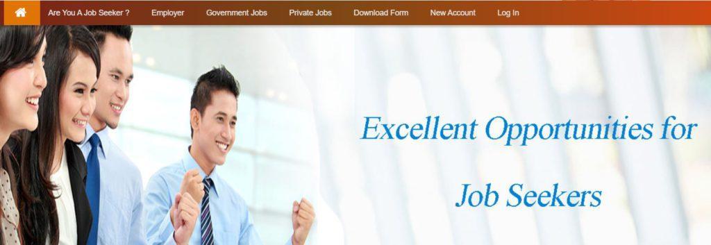 Login Procedure for UP Job Mela 2021
