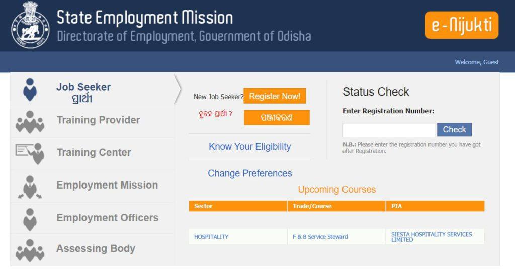 Odisha Directorate of Employment