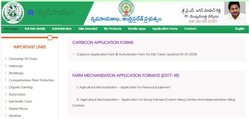 Apply for Rythu Radham Tractor Subsidy Scheme Online