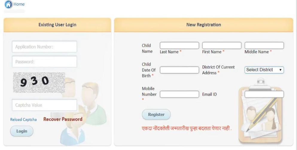 RTE Maharashtra Admissions Online