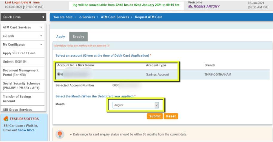 Track SBI Debit/Credit Card Delivery Status