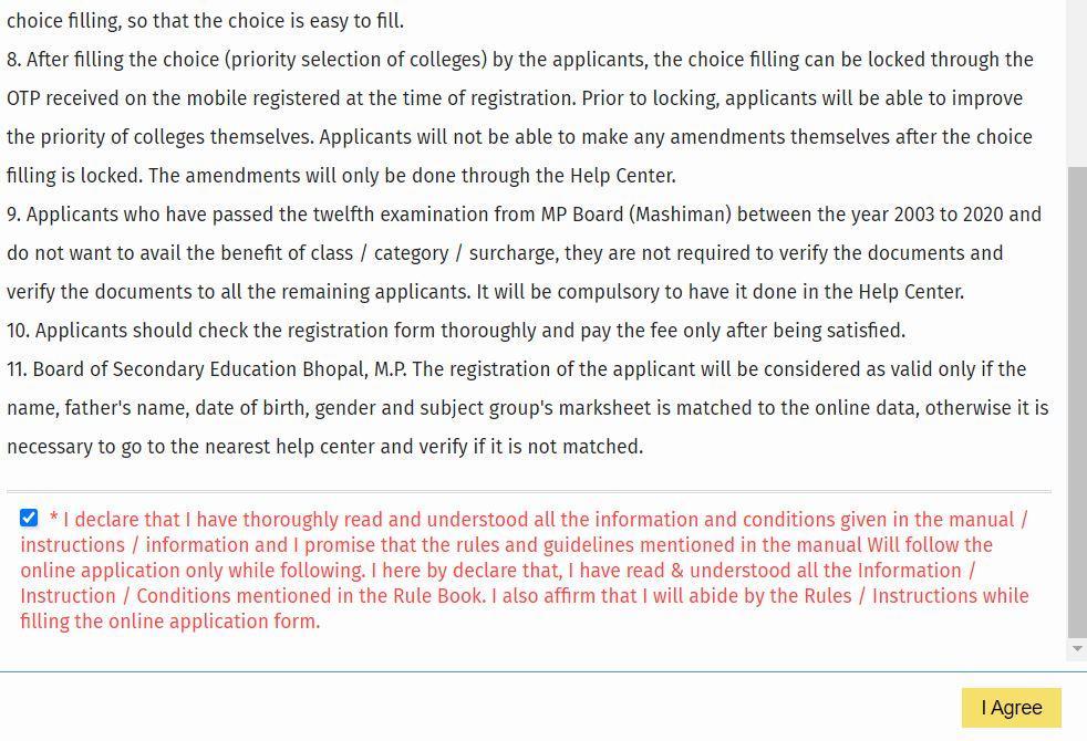 [epravesh.mponline.gov.in] Online Application Process