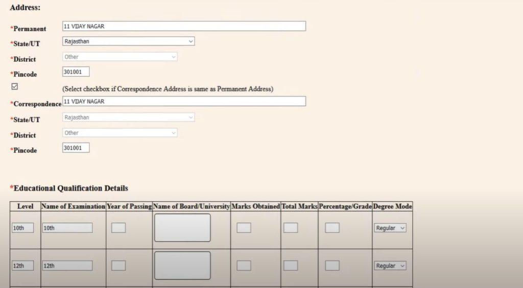Punjab SSSB Patwari Registration Form