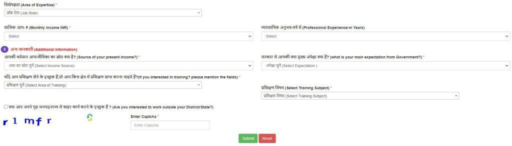 Online Application/Registration Form for HOPE Portal