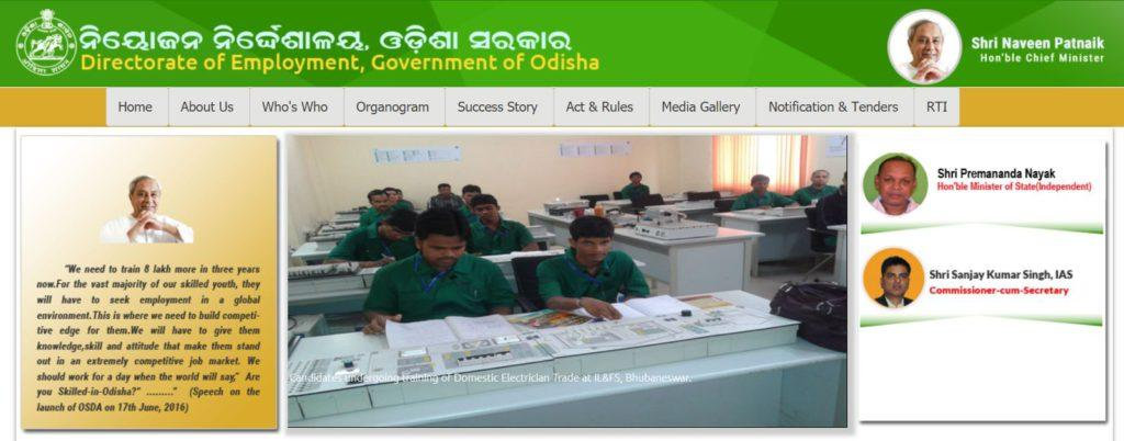 Odisha State Employment Mission OSEM Registration