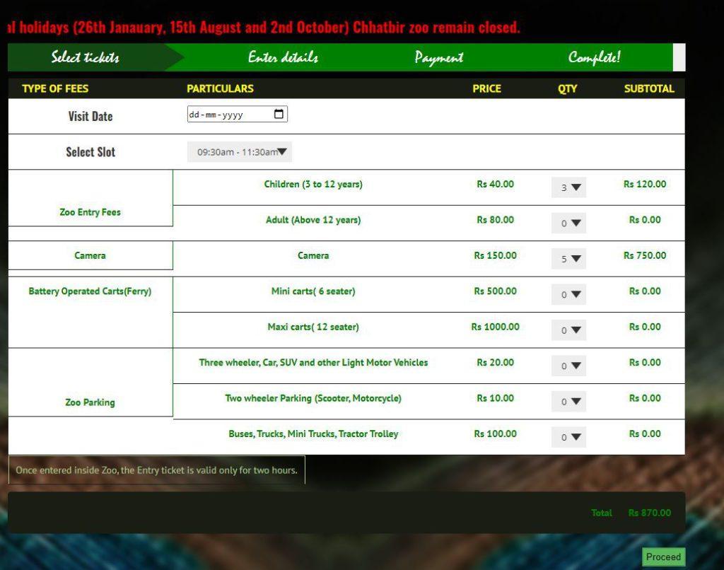 Chhatbir Zoo Online Ticket Booking Procedure