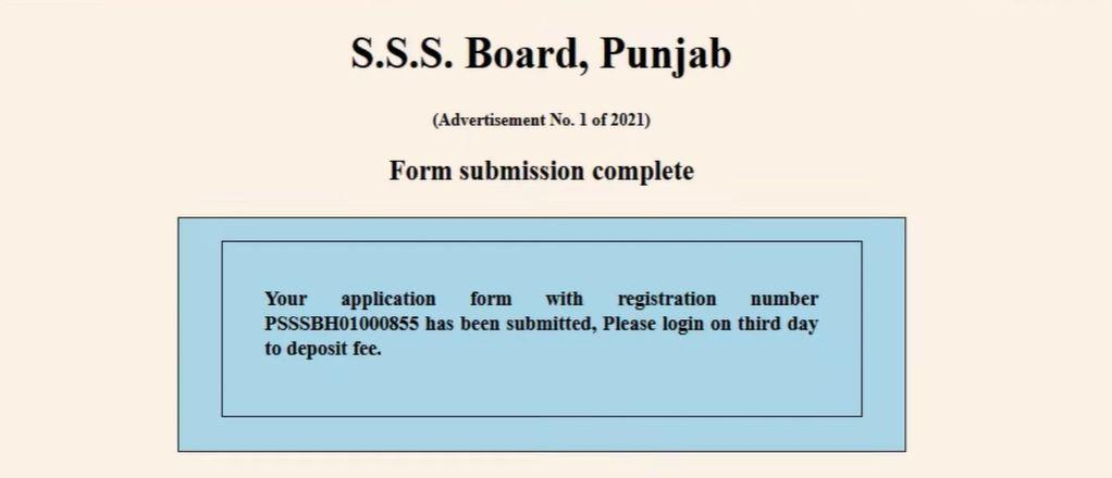 Punjab SSSB Patwari Recruitment 2021