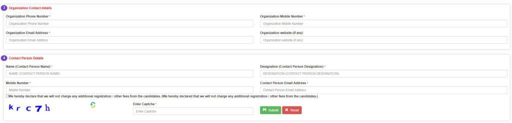 Employer Registration Form @ hope.uk.gov.in