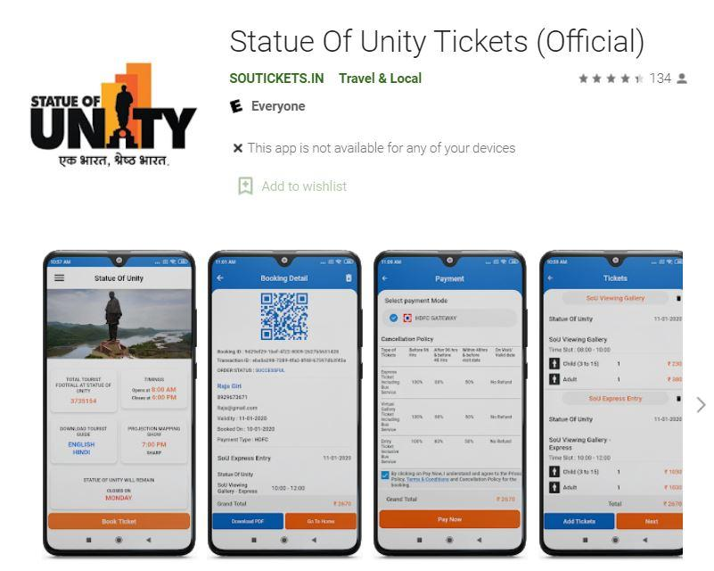 Download Statue of Unity Mobile App