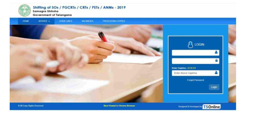 Submit Transfer Application Online