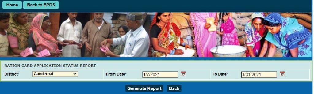 Check J & K Ration Card Status Online