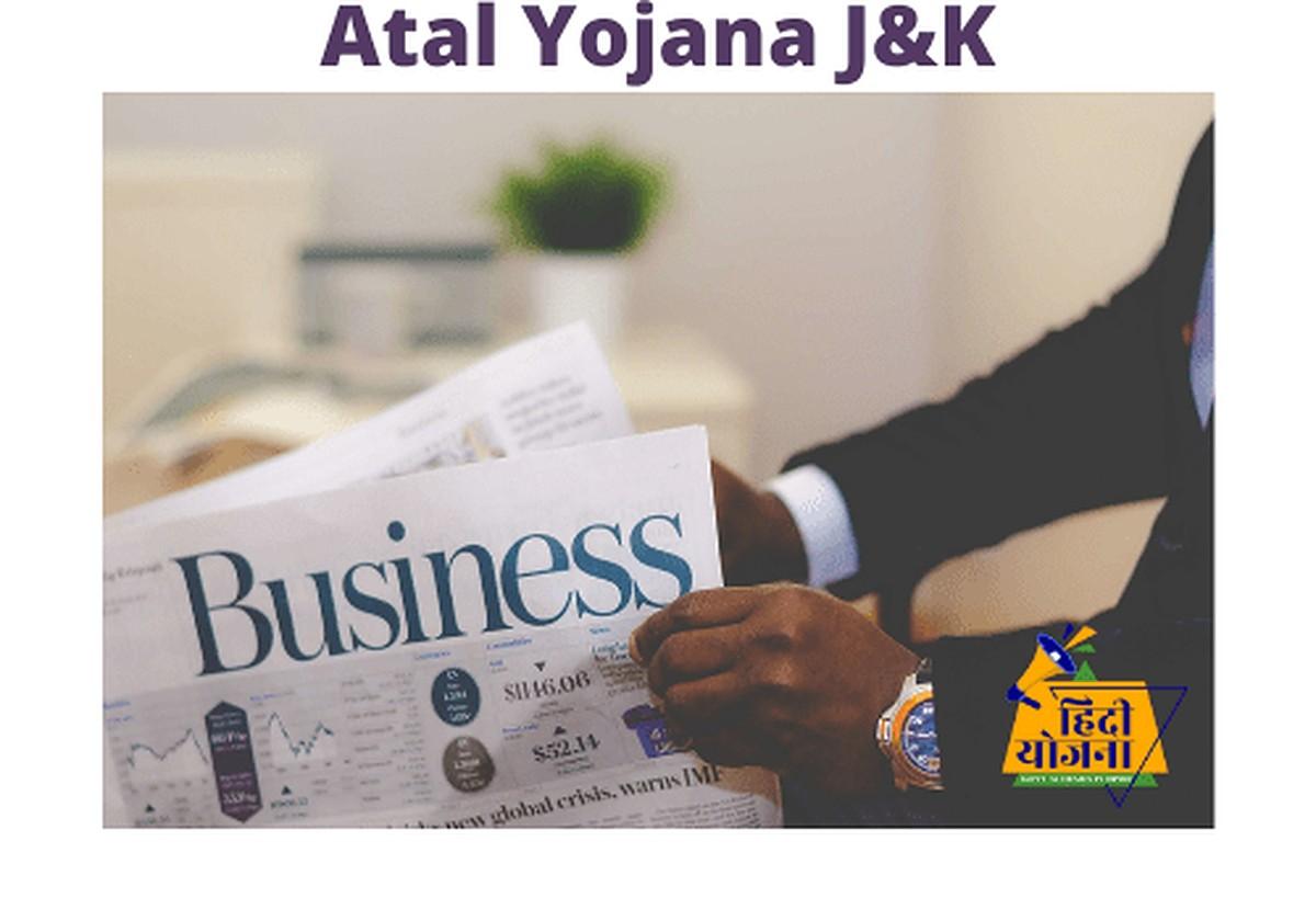 Atal Yojana J&K