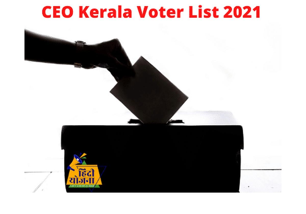 CEO Kerala Voter List 2021
