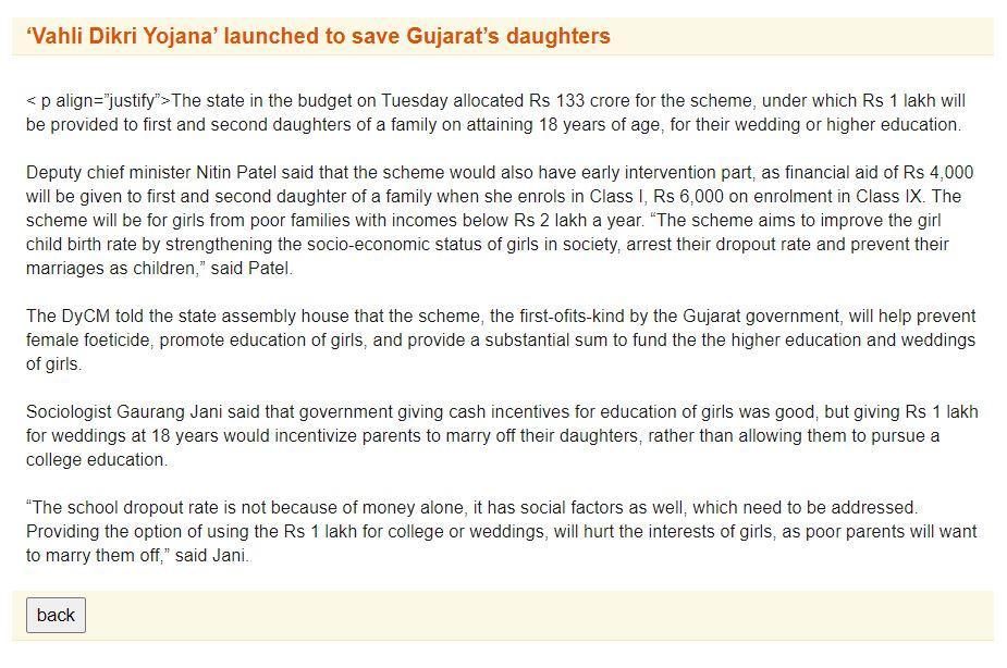 Gujarat Vahli Dikri Yojana 2020